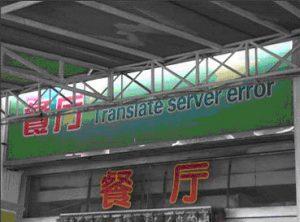 translation-issues