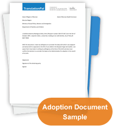 adoption-document thumbnail